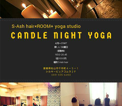 CANDLE NIGHT YOGA