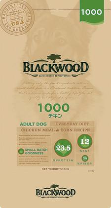 BLACKWOOD 1000