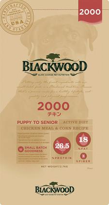 BLACKWOOD 2000