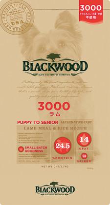 BLACKWOOD 3000