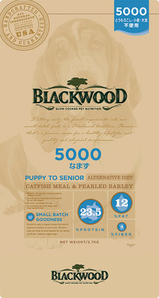 BLACKWOOD 5000